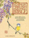 The Chinese Brush Painting Bible: Over 200 Motifs with Step-By-Step Illustrated Instructions - Jane Dwight