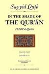In the Shade of the Qur'an: Surah 62-77 - سيد قطب, Adil Salahi