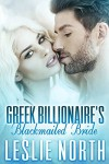 Greek Billionaire's Blackmailed Bride (The Rosso Family Series Book 1) - Leslie North