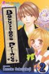 Backstage Prince, Vol. 2 - Kanoko Sakurakouji