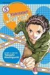 Yakitate!! Japan, Volume 5 - Takashi Hashiguchi