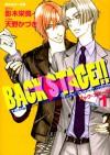 Back Stage 1. - Eiki Eiki, Amano Kazuki