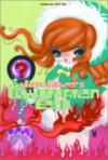 Collector File 002: Junko Mizuno's Illustration Book - Junko Mizuno