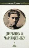 Dnevnik o Čarnojeviću - Miloš Crnjanski