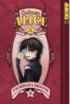 Gakuen Alice, Vol. 09 - Tachibana Higuchi, Higuchi Tachibana