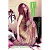 Fever (The Chemical Garden, #2) - Lauren DeStefano