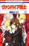 Vampire Knight, Vol. 10 - Matsuri Hino
