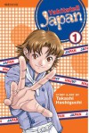 Yakitate!! Japan, Volume 1 - Takashi Hashiguchi