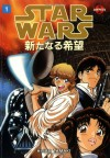 Star Wars: A New Hope Manga, Volume 1 - Hisao Tamaki, George Lucas