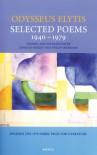 Odysseus Elytis: Selected Poems 1940-1979 - Odysseus Elytis
