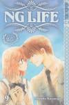 NG Life, Volume 9 - Mizuho Kusanagi, 草凪 みずほ
