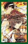 Tsubasa: Reservoir Chronicle 13 - CLAMP