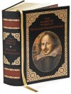 Complete Works of William Shakespeare (Barnes & Noble Leatherbound Classics) by William Shakespeare on 07/10/2010 unknown edition - William Shakespeare