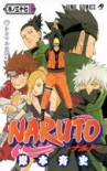 NARUTO -ナルト- 巻ノ三十七 - Masashi Kishimoto