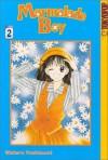 Marmalade Boy, Vol. 02 - Wataru Yoshizumi