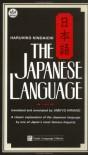 The Japanese Language - Haruhiko Kindaichi, Umeyo Hirano