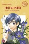 Hana-Kimi 13 (Hana-Kimi, #13) - Hisaya Nakajo