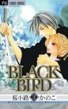 BLACK BIRD 18 (Betsucomiフラワーコミックス) - 桜小路 かのこ