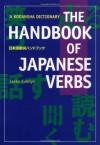 The Handbook of Japanese Verbs - Taeko Kamiya