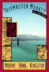 Tripmaster Monkey: His Fake Book - Maxine Hong Kingston