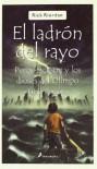 El ladrón del rayo (Percy Jackson y los dioses del Olimpo, #1) - Rick Riordan