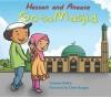 Hassan and Aneesa Go to Masjid - Yasmeen Rahim