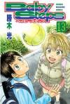 ベイビーステップ 13 [Baby Steps 13] - Kachiki Hikaru