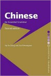 Chinese: An Essential Grammar - Yip Po-Ching,  Don Rimmington
