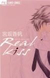 Real Kiss - Kaho Miyasaka