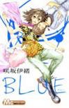 BLUE (マーガレットコミックス) - 咲坂 伊緒