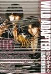 WILD ADAPTER: 6 (ZERO-SUMコミックス) (Japanese Edition) - 峰倉 かずや