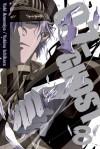 07-ghost, Volume 08 - Yuki Amemiya, Yukino Ichihara