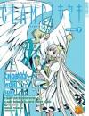 Clamp No Kiseki, Volume 7 - Ageha Ohkawa