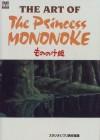The art of the Princess Mononoke―もののけ姫 (Ghibli the art series) - スタジオジブリ