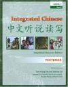 Integrated Chinese, Level 1, Part 2: Textbook, Simplified Characters, Second Edition (Chinese Edition) - Tao-chung Yao;Yuehua Lin;Nyan-Ping Bi;Yea-Fen Chen;Liangyan Ge;Jeffrey J. Hayden;Yaohua Shi;Xiaojun Wang