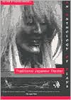 Traditional Japanese Theater: An Anthology of Plays - Karen Brazell (Editor),  James T. Araki (Translator)