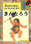 Kintaro, the Nature Boy - Ralph F. McCarthy, Suiho Yonai