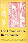 Dream of the Red Chamber - Chan Ts0ao, Chan Ts0ao