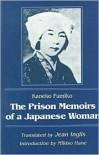Prison Memoirs of a Japanese Woman - Kaneko Fumiko,  Jean Inglis (Translator)