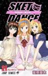 Sket Dance, Vol. 21 - Kenta Shinohara