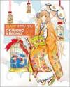 Okimono Kimono - Mokona, CLAMP, CLAMP Mokona
