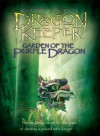 Dragonkeeper. Garden of the Purple Dragon - Penny Jordan,  Elizabeth Power,  Carole Mortimer,  Susanne James,  Helen Brooks Lee Wilkinson