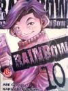 Rainbow Vol. 10 - George Abe, Masasumi Kakizaki