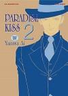 Paradise Kiss. Tom 2 - Ai Yazawa