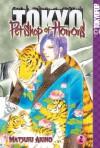Pet Shop of Horrors: Tokyo, Volume 2 - Matsuri Akino