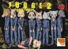 Judge 02 - Yoshiki Tonogai