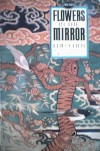 Flowers in the Mirror - Li Ruzhen