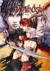 Saihoshi The Guardian Volume 1 (Yaoi) 1st Edition - Kôsen, Studio Kosen