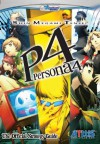 Shin Megami Tensei: Persona 4 The Official Strategy Guide - Double Jump