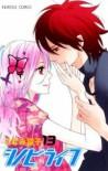 Shinobi Life, Vol. 13 - Shoko Conami
